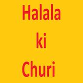 Halala Ki Churi icon