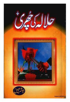 Halala Ki Churi poster