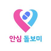 안심 돌보미 icon