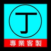 白棉丁 icon