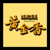 黃金香肉乾 icon