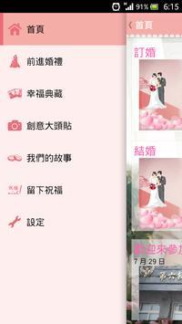 """徽""幸福""宜""輩子 poster"