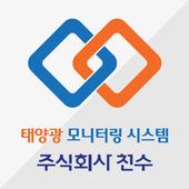 천수태양광 발전 모니터링 시스템 icon