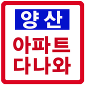 양산 부동산다나와 icon