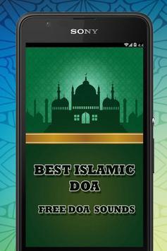 دعاهای اسلامی poster