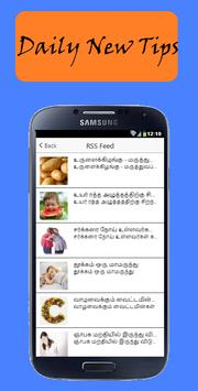 Tamil Beauty Tips screenshot 1
