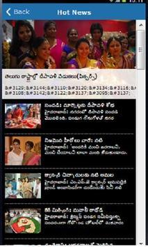 Amaravathi News screenshot 2