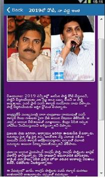 Amaravathi News screenshot 4