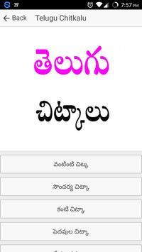 Telugu Chitkalu-Tips poster