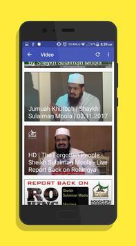 Sulaiman Moola Lectures screenshot 2