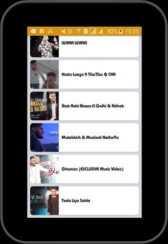 أغاني زهير بهاوي كاملة بالفيديو screenshot 6