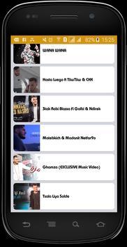أغاني زهير بهاوي كاملة بالفيديو screenshot 9