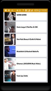أغاني زهير بهاوي كاملة بالفيديو screenshot 1