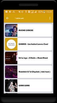 أغاني زهير بهاوي كاملة بالفيديو screenshot 3