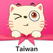 貓播 Taiwan-全球視頻直播聊天交友社區 icon