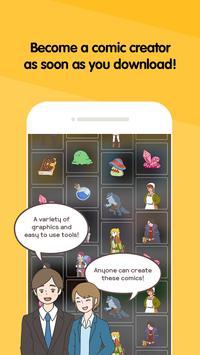 브랜치 - 웹툰, 코믹스, 포토툰, 컷툰, 헬로펫 скриншот 1