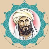 مواعظ الإمام الشافعي icon
