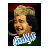 الشرح الوافي لنكت القذافي icon