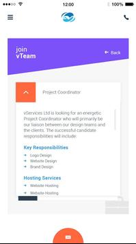 vServices Ltd screenshot 6