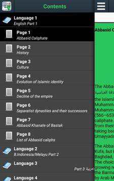 Abbasid Caliphate History poster
