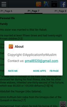 Abdur Rahman bin Awf Biography apk screenshot