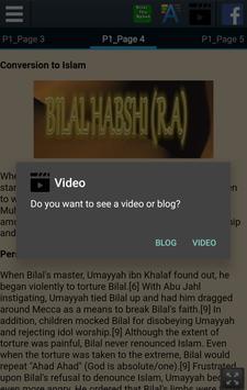 ... قصة بلال بن رباح apk تصوير الشاشة