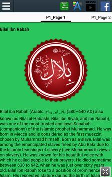 قصة بلال بن رباح apk تصوير الشاشة