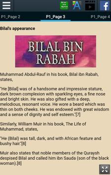 ... قصة بلال بن رباح apk تصوير الشاشة ...
