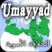 Umayyad Caliphate History icon