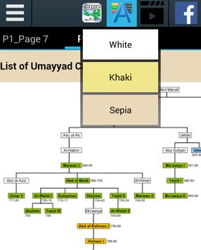 Umayyad Caliphate History apk screenshot