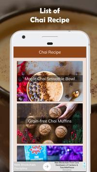 Chai(Tea) Recipe - Hello Friends Chai Pilo screenshot 1