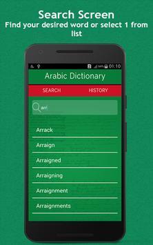 Arabic Dictionary apk screenshot