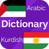 Kurdish: Arabic Dictionary icon