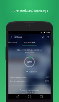 СМОТРИ+ screenshot 13