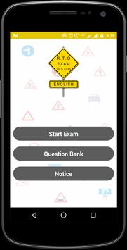 RTO Exam English - Driving Licence Test poster