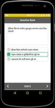 RTO Exam Marathi - Driving Licence Test screenshot 6