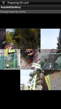 Puzzle9(Gorilla) apk screenshot
