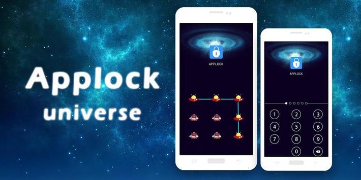 AppLock Theme Universe screenshot 3
