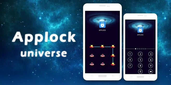 AppLock Theme Universe screenshot 7