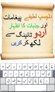 Urdu & Islamic Post Maker poster