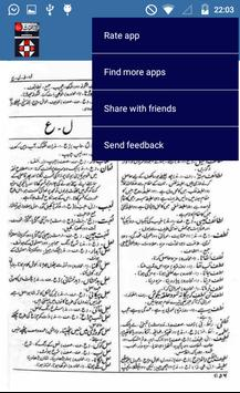 Urdu Dictionary apk screenshot