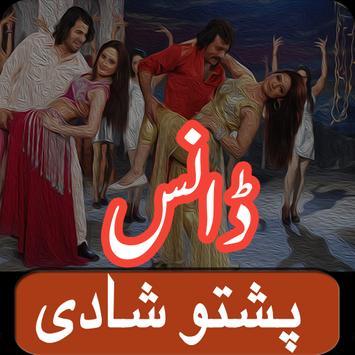Video of Pashto Shadi Dance and Music 2018-19 poster