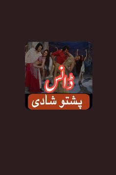 Video of Pashto Shadi Dance and Music 2018-19 apk screenshot