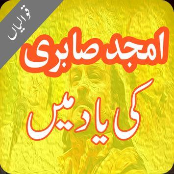 Amjad Sabri Ki Mashhoor Qawalian poster