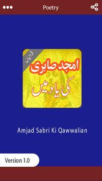 Amjad Sabri Ki Mashhoor Qawalian apk screenshot