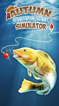 Autumn Fishing Real Simulator screenshot 2