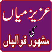 Aziz Mian Ki Mashhoor Qawalian icon