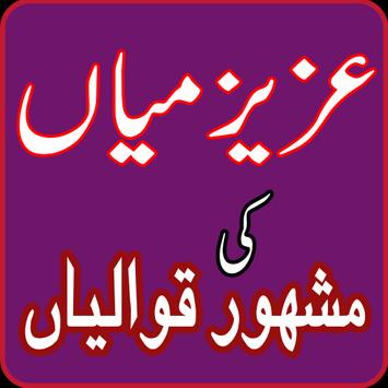 Aziz Mian Ki Mashhoor Qawalian poster