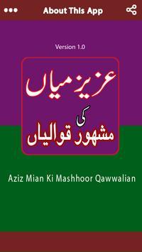 Aziz Mian Ki Mashhoor Qawalian screenshot 1