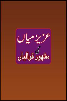 Aziz Mian Ki Mashhoor Qawalian screenshot 2